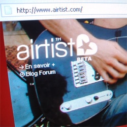 Airtist, nouvelle plate-forme communautaire musicale sans DRM