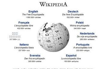 Wikipédia : le site communautaire victime de son succés