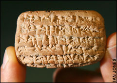 Une tablette cunéiforme vient confirmer le récit du prophète Jérémie