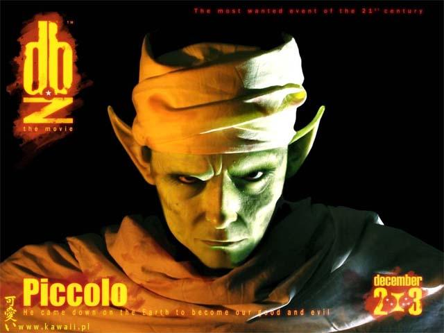 DRAGON BALL Z :  Sangoku et Piccolo au cinéma!