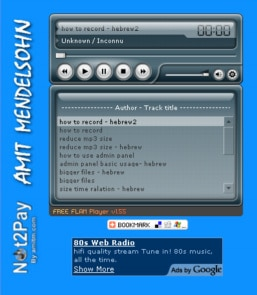 Amitm.com launches the free radio system