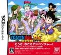 Dragon Ball Origins sur Nintendo DS Lite