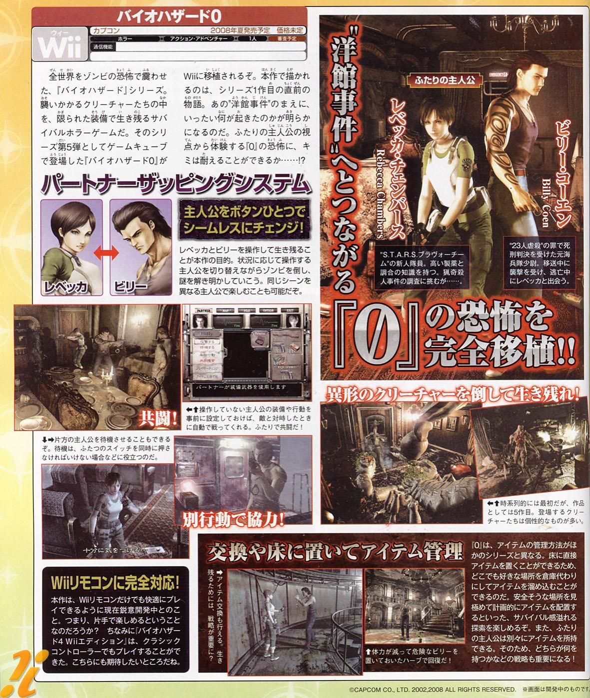 Resident Evil est de retour sur Nintendo Wii !