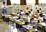 Education Nationale : Stages Gratuits, et Remise à Niveau