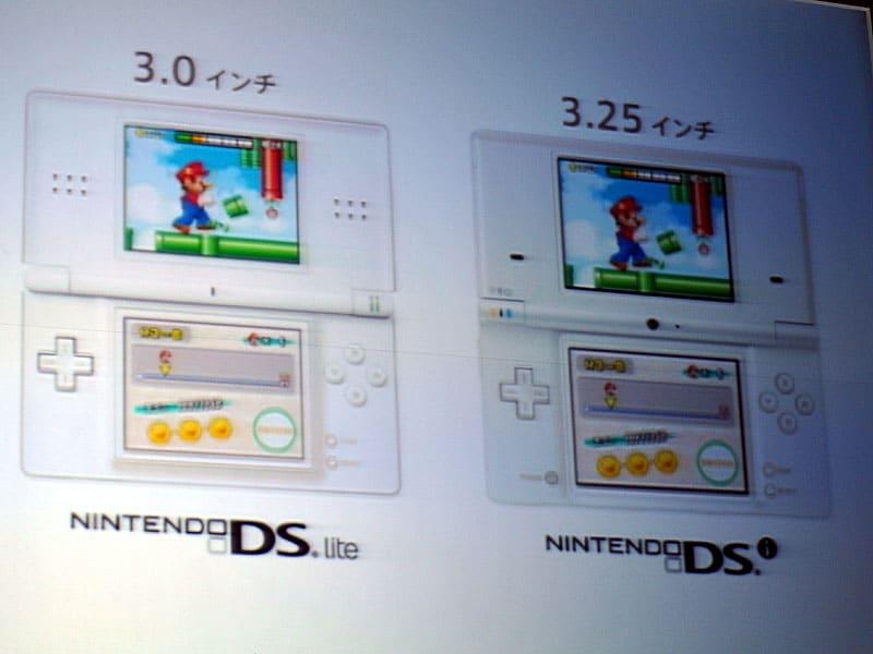 Jeux vidéos : La Sony PSP et la Nintendo DSi s'affrontent !