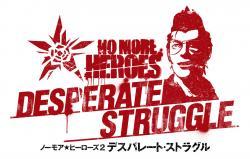 Tokyo Game Show : No More Heroes 2 sur Wii dans une version non censurée pour l'Europe !
