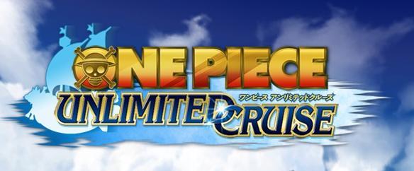 One Piece revient sur Wii !