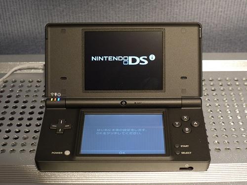 La nouvelle Nintendo DS «i»cet été en France !
