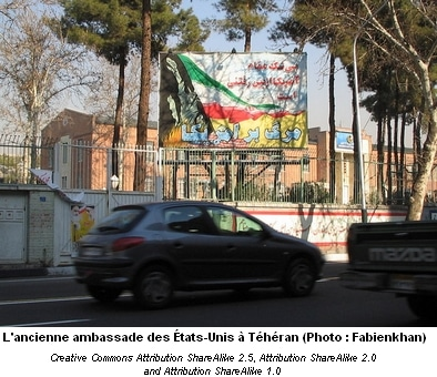 Coalition contre Mahmoud Ahmadinejad