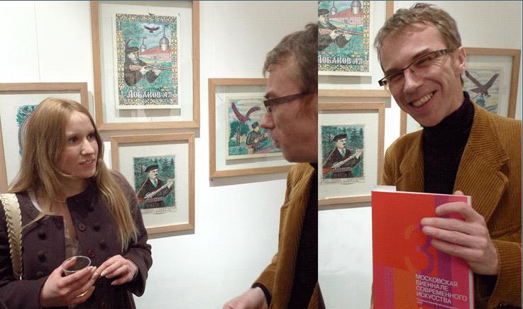 Art brut russe à la galerie Christian Berst (Paris)