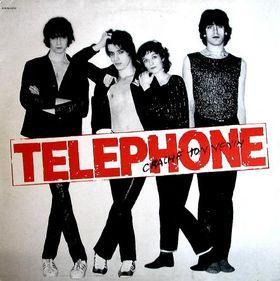 Téléphone, un autre monde… Et ils reviennent au stade de France ?