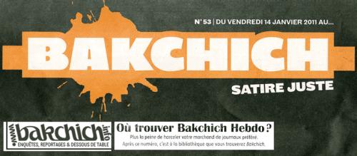 Capri, c'est gratuit ; Bakchich, ce n'est pas fini !