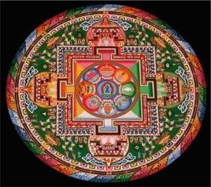 Mandala et coloriage.