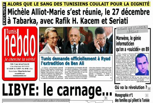 Medialogie tunisienne : MAM dément, la presse reprend servilement