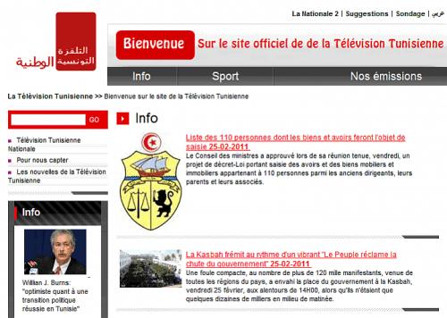 Tunisie : MAM avait donc raison ?