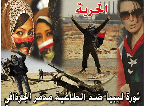 Libye : Harmattan, Odyssey Dawn, Tornade verte…