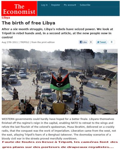 Libye : exclusif ! Nafissatou et Kadhafi réfugiés au Zimbabwe