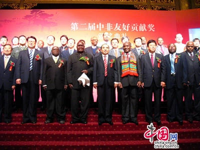 Chinoiseries et Diplomatie…