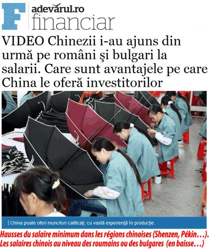 Les salaires chinois égaux aux est-européens