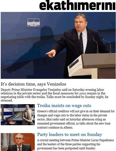 La Grèce sur le fil du rasoir : sombre dimanche ?