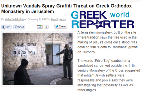 Israël : « Mort aux chretiens »