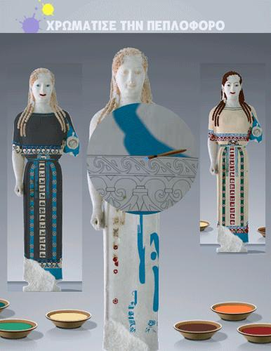 Peignez la tunique d'une jeune grecque antique