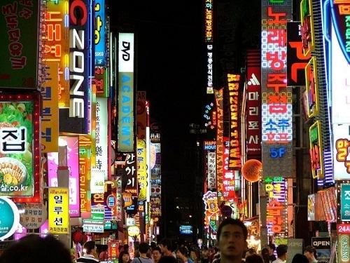 Corée du Sud : La concurrence est rude