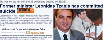 Grèce : un suicidé sur la « liste de Lagarde »