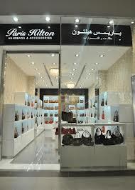 Paris Hilton ouvre une boutique à la Mecque