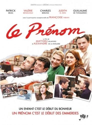 Les Trophées du Film Français