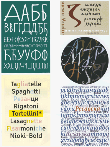 La nouvelle typographie serbe s'expose à Paris
