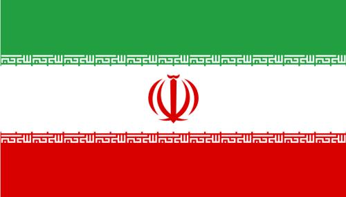 Le système financier iranien cloué au pilori