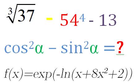 Les mathématiques, prédispositions ou pas?