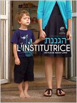 L'institutrice, le film de Nadav Lapid