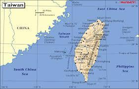 Les deux rives du détroit de Taiwan renforcent leur coopération économique