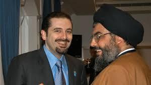 Les mains sales de Saad Hariri et du Hezbollah