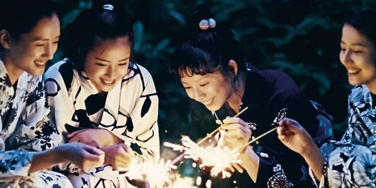 «Notre petite sœur» : le dernier film que j'ai vu !