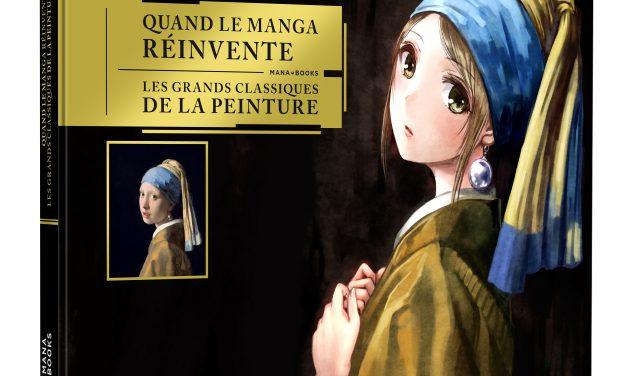Quand le Manga réinvente les Grands Classique de la Peinture – Avis